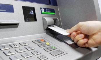 Kapı şifrelerine ve ATM'lere dikkat!