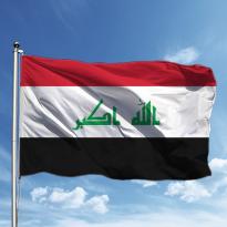 Irak: Türkiye topraklarımızdaki operasyonları durdursun