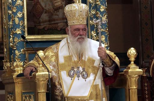 Başpiskopos: Ayasofya'yı Camiye dönüştürmeye cesaret edemezler