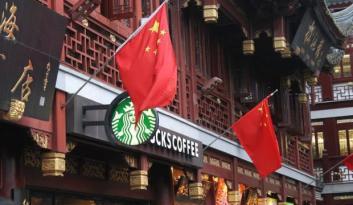 Çin Starbucks'tan yardım istedi