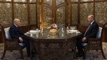 Erdoğan Bahçeli ile iftarda bir araya geldi